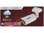 Camera IP hồng ngoại PURASEN PU-360ZIPS 1.3